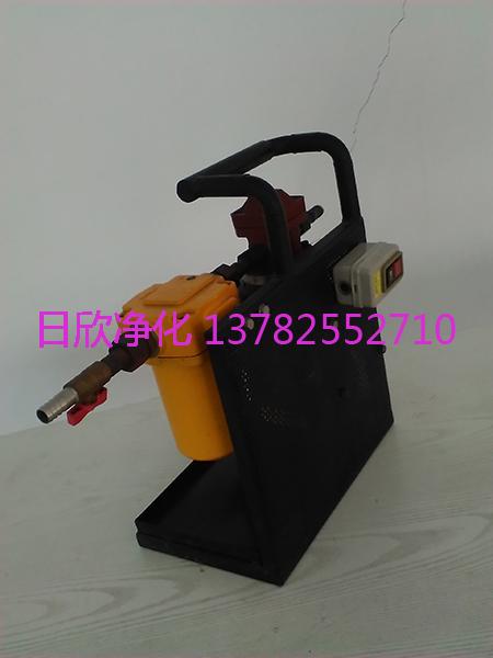 滤油机厂家高配置BLYJ-6小型便携过滤机煤油日欣净化