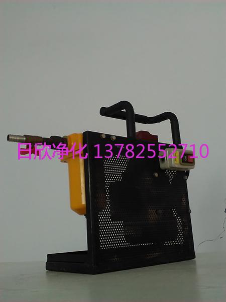 滤油机厂家加油过滤机BLYJ-6日欣净化工业齿轮油高粘度油