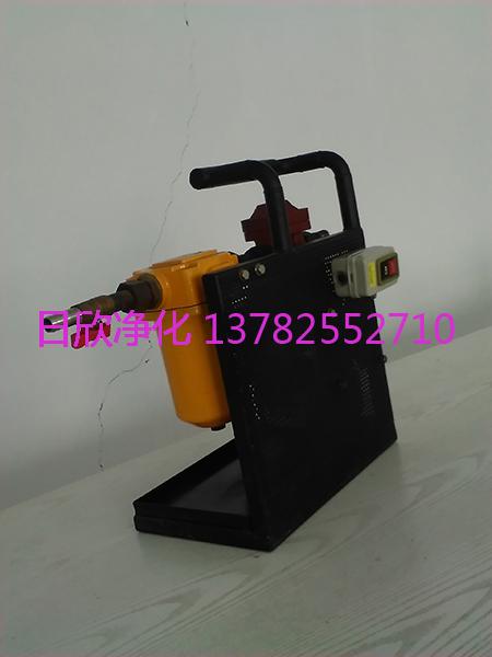 滤油机小型滤油机机油BLYJ系列高档