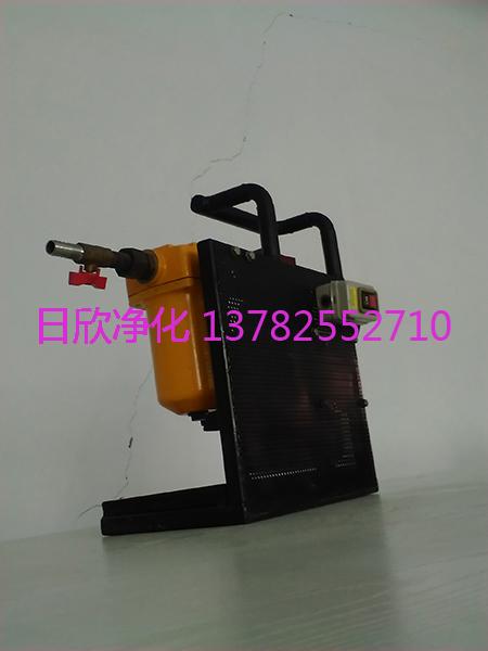 小型过滤机液压油增强滤油机BLYJ-6