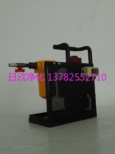 过滤BLYJ-6高粘度小型便携过滤机机油