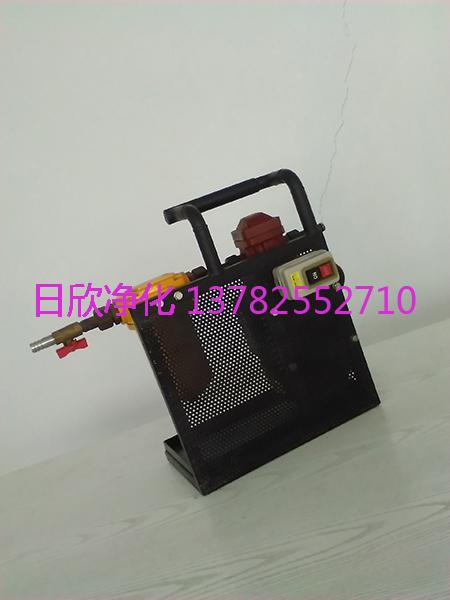 滤芯增强BLYJ-10工业齿轮油小型便携过滤机