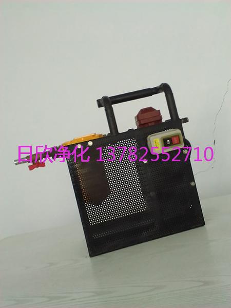 汽轮机油BLYJ-16净化设备高质量小型过滤机