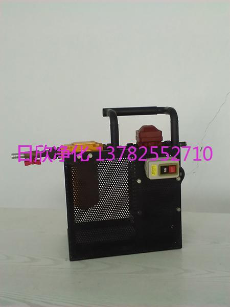 机油BLYJ-16过滤过滤加油机不锈钢