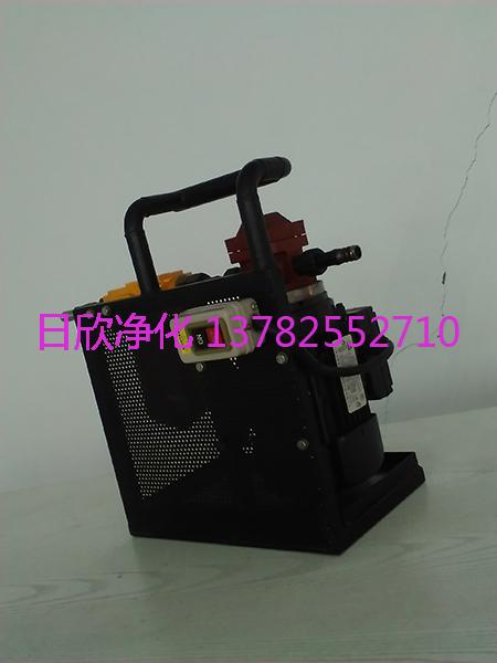 实用过滤加油机净化设备BLYJ煤油