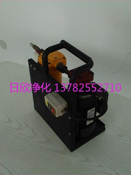 柴油日欣净化耐用滤油机厂家BLYJ-10小型过滤机