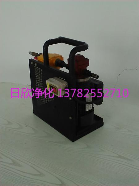 滤油机厂家滤油机厂家小型滤油机BLYJ-10液压油高级