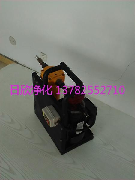齿轮油过滤器BLYJ-16高档便携过滤机