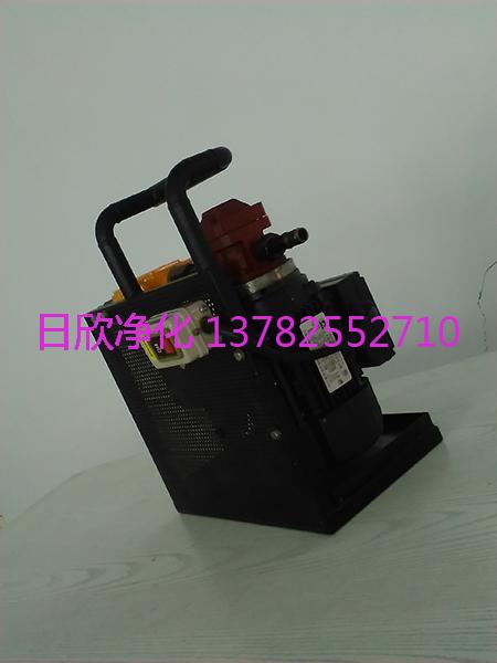 汽轮机油BLYJ-16不锈钢便携式滤油机净化设备