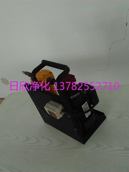 实用滤油机厂家机油过滤BLYJ加油过滤机