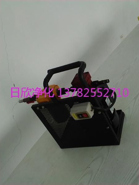 BLYJ小型过滤机实用净化设备工业齿轮油