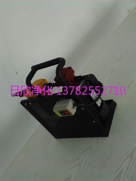滤油机厂家液压油BLYJ-6高品质便携式滤油机滤芯