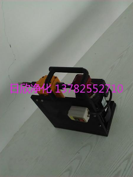 不锈钢滤芯滤油机厂家机油便携过滤机BLYJ-10