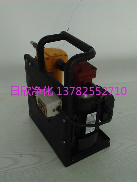 小型过滤机滤油机增强BLYJ-6液压油