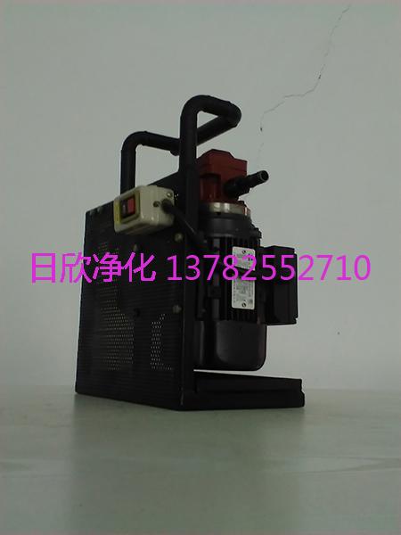 高档便携过滤机柴油BLYJ-10滤油机厂家