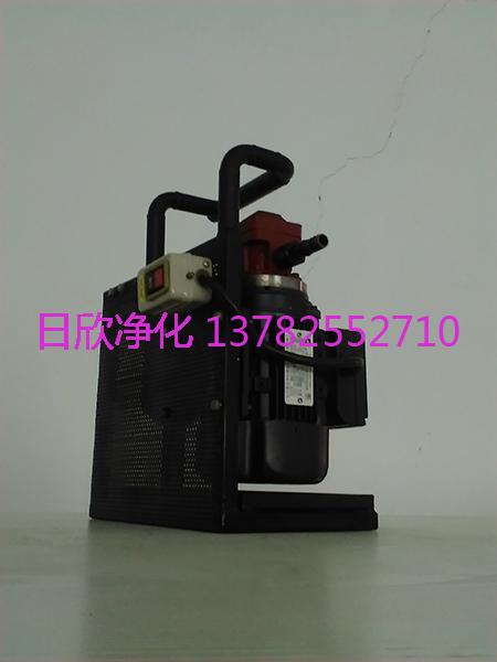 液压油高粘度油BLYJ系列手提式滤油机净化设备