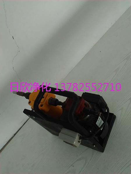 过滤加油机BLYJ-10高品质液压油过滤