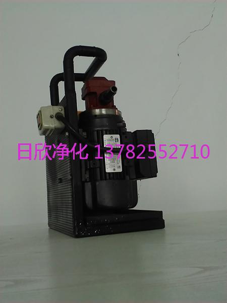 微型滤油机高品质BLYJ-6抗磨液压油滤油机厂家