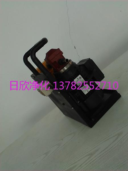 手提式滤油机高级抗磨液压油BLYJ-10滤油机