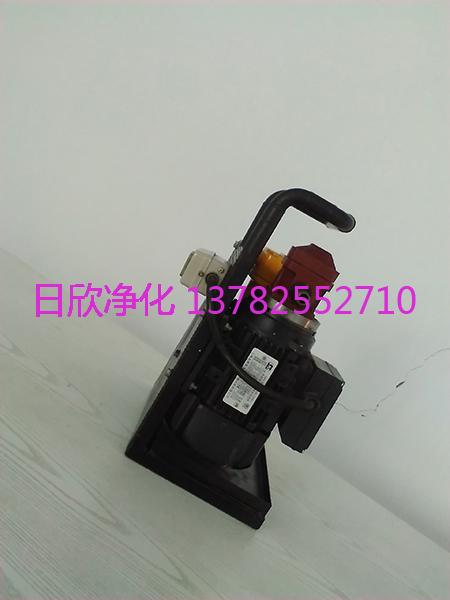 日欣净化便携式滤油机BLYJ-16防爆煤油