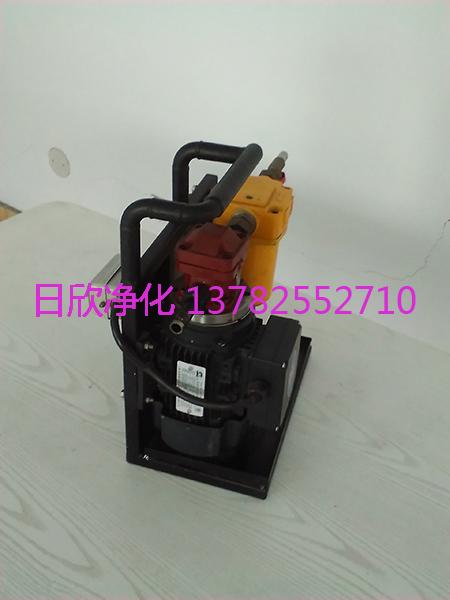 不锈钢BLYJ-6手提便携滤油机滤油机滤油机厂家汽轮机油