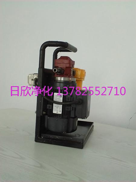 高配置BLYJ-6滤油机厂家微型滤油机日欣净化工业齿轮油