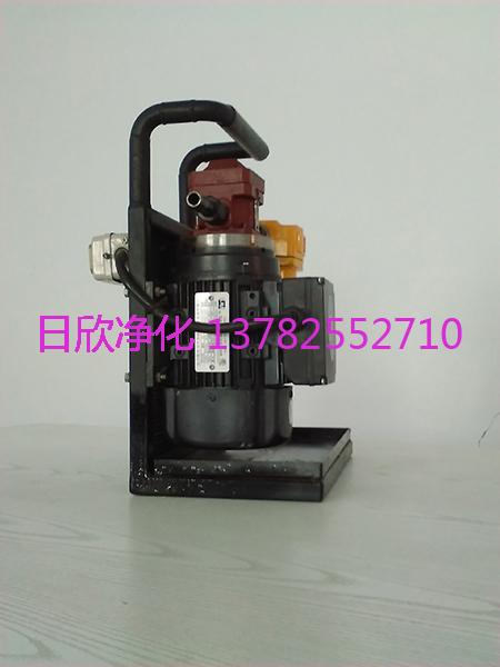 齿轮油便携过滤机BLYJ-10高质量滤芯