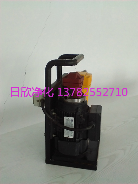 日欣净化汽轮机油BLYJ系列不锈钢微型滤油机滤油机厂家