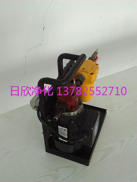 日欣净化加油过滤机滤油机厂家优质BLYJ-10齿轮油