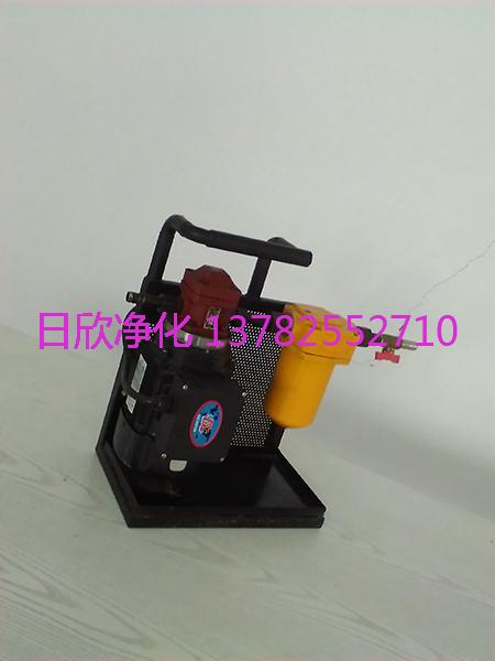 BLYJ系列滤芯微型便携滤油机柴油耐用