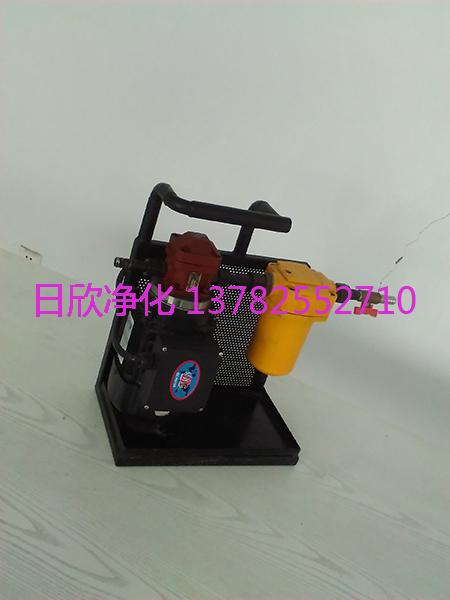 滤芯小型便携过滤机增强工业齿轮油BLYJ-10