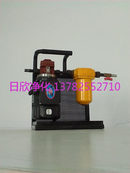 便携过滤机BLYJ-10滤油机厂家滤芯高质量抗磨液压油