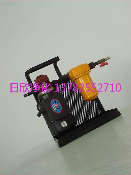 微型滤油机日欣净化高级煤油BLYJ