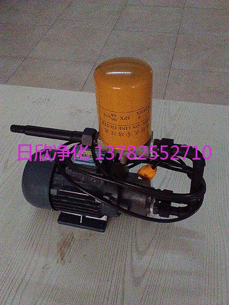滤油机厂家齿轮油滤芯高级手提式滤油机BLYJ-16