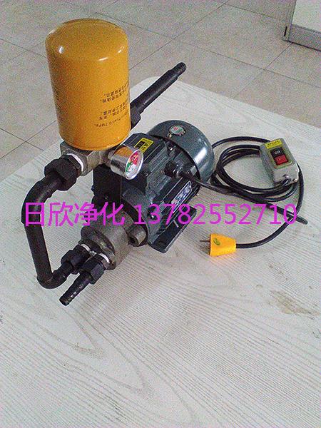 增强BLYJ-10柴油便携过滤机滤油机厂家滤油机