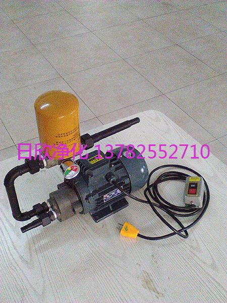 BLYJ-10小型过滤机汽轮机油日欣净化高粘度