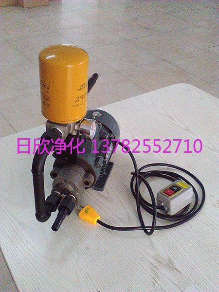 净化手提式滤油机BLYJ-6高配置煤油