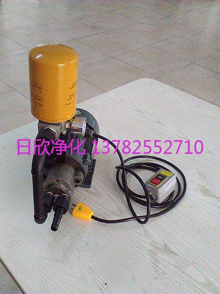 滤芯增强工业齿轮油小型便携过滤机BLYJ-10