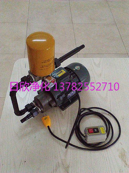 BLYJ-10日欣净化小型过滤机高粘度汽轮机油