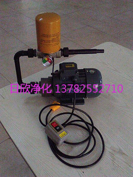 便携式滤油机BLYJ-10齿轮油滤油机厂家高配置