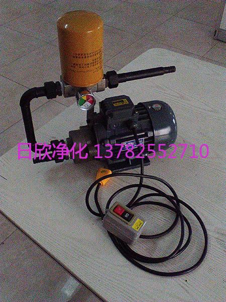 机油BLYJ-16滤油机厂家高级日欣净化手提便携滤油机