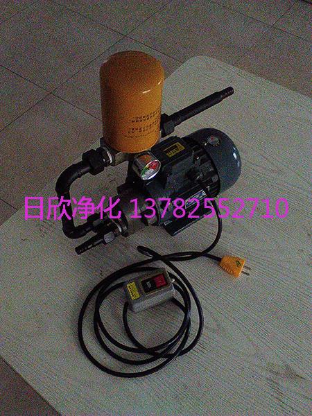 润滑油过滤器过滤加油机高品质BLYJ-10