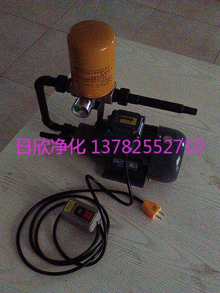 增强BLYJ-6过滤润滑油便携过滤机