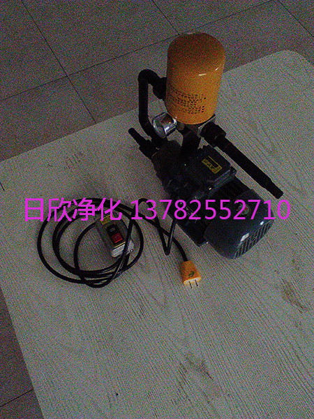小型滤油机BLYJ-10液压油滤油机厂家高级