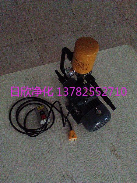 便携式滤油机耐用BLYJ-6抗磨液压油滤芯