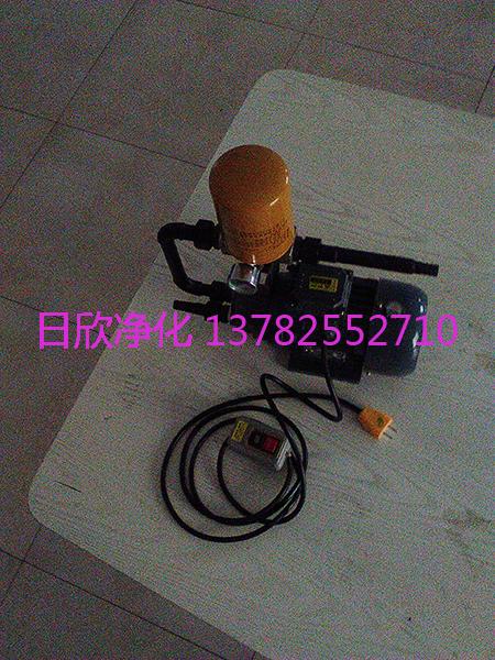 BLYJ-16加油过滤机净化设备齿轮油耐用