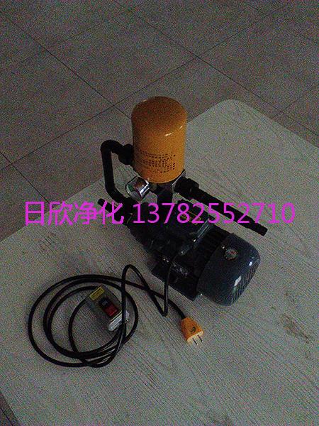 滤油机BLYJ-10高级齿轮油手提式滤油机