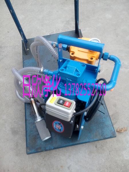 抗磨液压油不锈钢BLYJ系列微型滤油机日欣净化