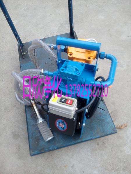 过滤器齿轮油小型过滤机高档BLYJ系列