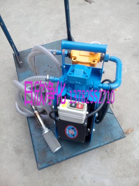 抗磨液压油过滤器BLYJ滤油机厂家手提式滤油机高质量